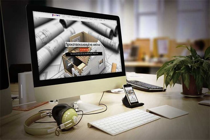 Poweraloumin.gr - Ανασχεδιασμός και ανακατασκευή ιστοσελίδας