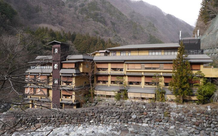 the world's oldest hotel: Nishiyama Onsen Keiunkan in Japan's Yamanashi Prefecture, about 100 miles from Tokyo. Not only has it been in operation since 705 AD, but it's been run by 52 generations of the same family. The hotel is known for its natural hot springs, and has gorgeous wooden baths where you can soak while taking in the views of the mountains. Samurai used to stay there. But more important, if you can stay in the hotel business for 1,300 years, you must be doing something right