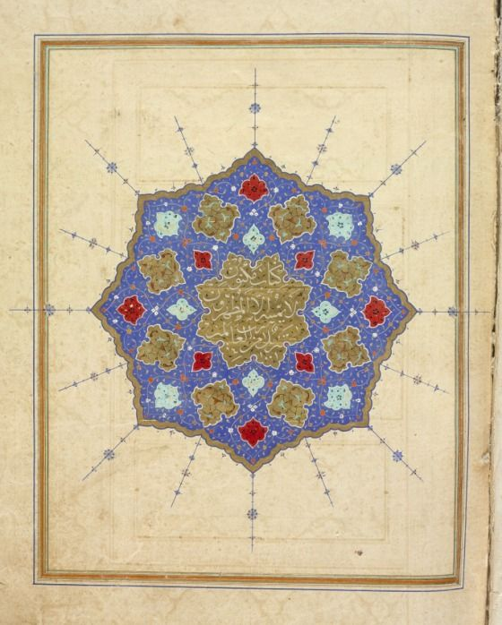 Manuscript of the Qur'an (Complete) | LACMA Collections