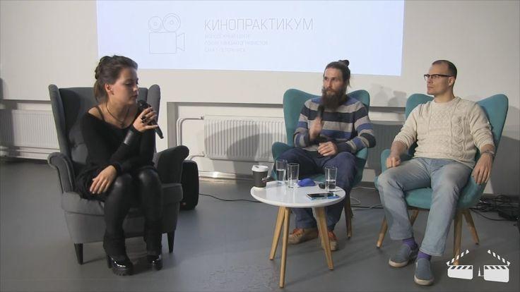 Кинопрактикум МЦ СК СПб. - Аксинья Гог