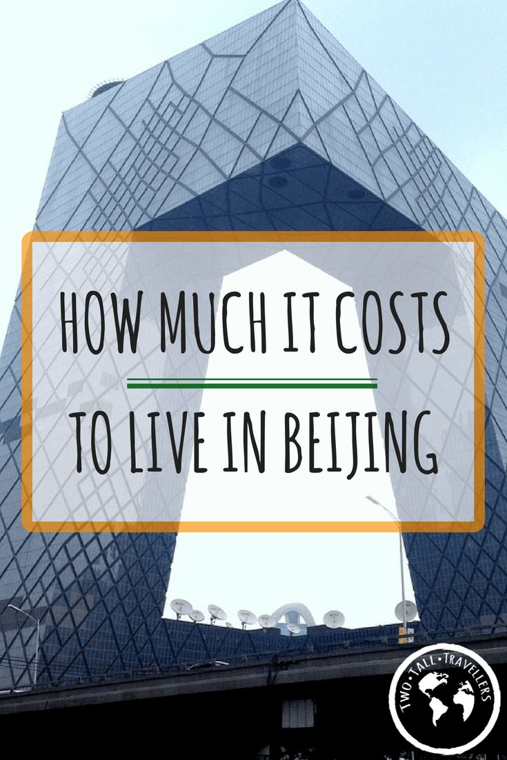 How much it costs to live in Beijing