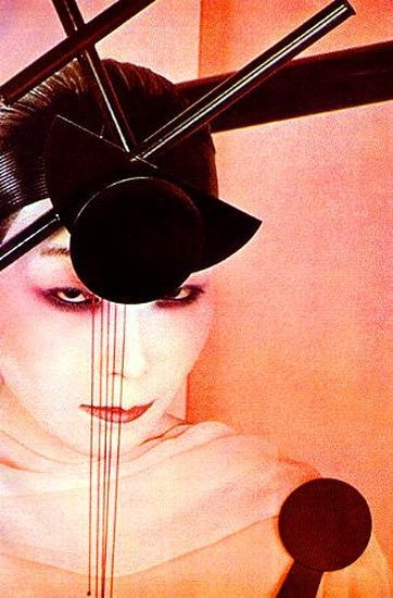 21 best images about serge lutens on pinterest hair stylists 1974 fashion and queen of hearts. Black Bedroom Furniture Sets. Home Design Ideas