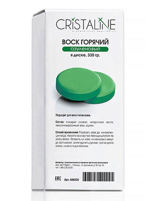Горячий воск азуленовый Cristaline артикул 404230 для депиляции в домашних условиях можно купить в интернет магазине Созвездие Красоты с доставкой по Москве и Росcии.