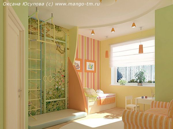 54 Best Play Room Images On Pinterest