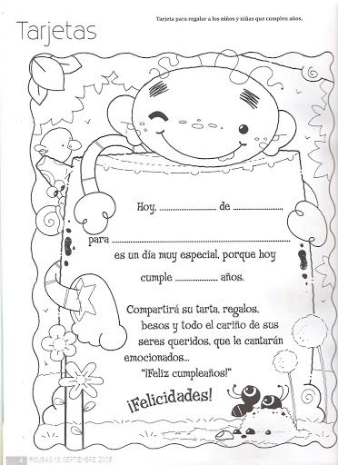 FIGURAS 15 - educandoyjugando.blog - Álbumes web de Picasa