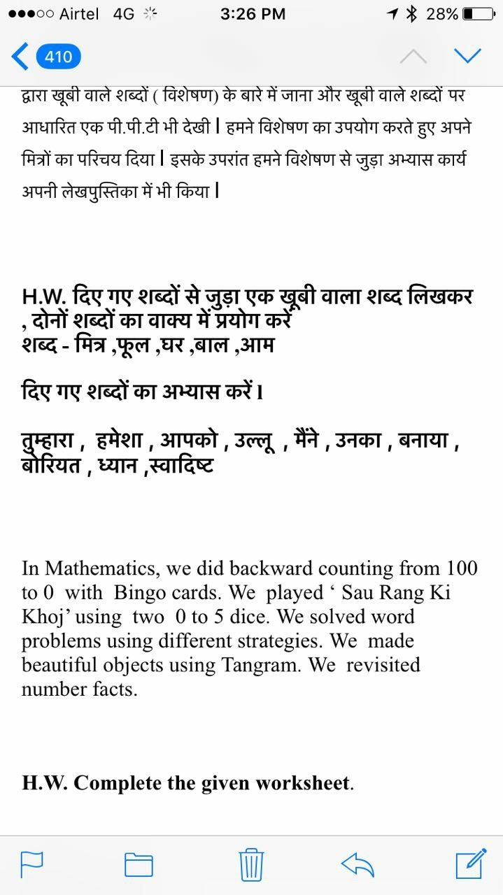 Workbooks hindi matras free worksheets : 8 best hindi 2 images on Pinterest | Language and Grammar