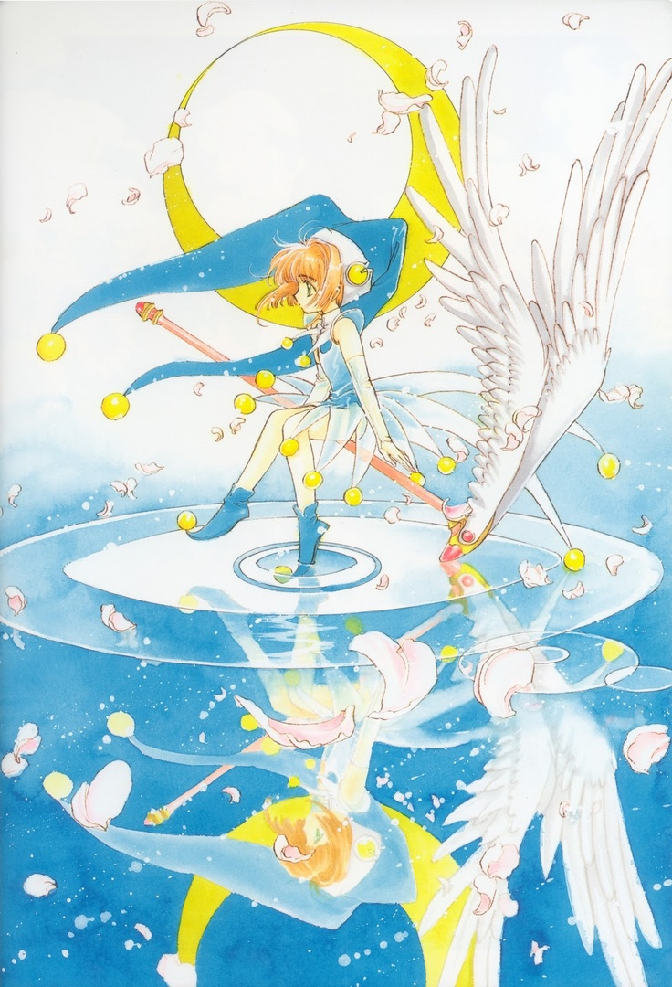 SAKURA CARD CAPTOR - CLAMP