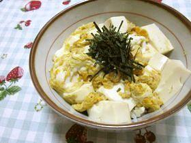 1人分) 豆腐150g卵1個刻み海苔たっぷり★めんつゆ(3倍濃縮)30cc★水100ccごはんお茶碗1杯