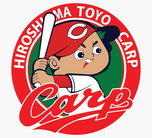 Your apparel home for the Central League leading Hiroshima Toyo Carp!