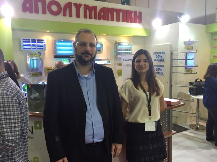 Axiven Group Στην ΕΚΘΕΣΗ HO.RE.CA 2015   με την Greek Social Media GSM
