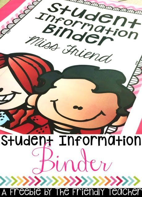 Keeping track of all your student data is important! It this classroom organization binder you will have everything you need for quick, simple, and easy classroom data and organization! Plus, it is all FREE!
