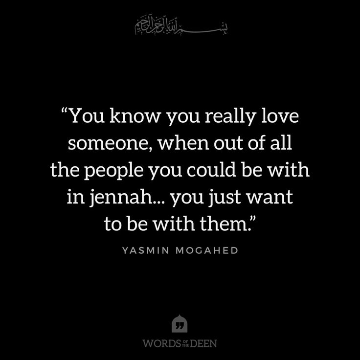 """""""You know you really love someone, when out of all the people you could be with in jennah... you just want to be with them."""" - Yasmin Mogahed"""