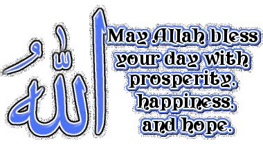 Muslim Birthday Wishes, Messages, images – Islamic Birthday wishes