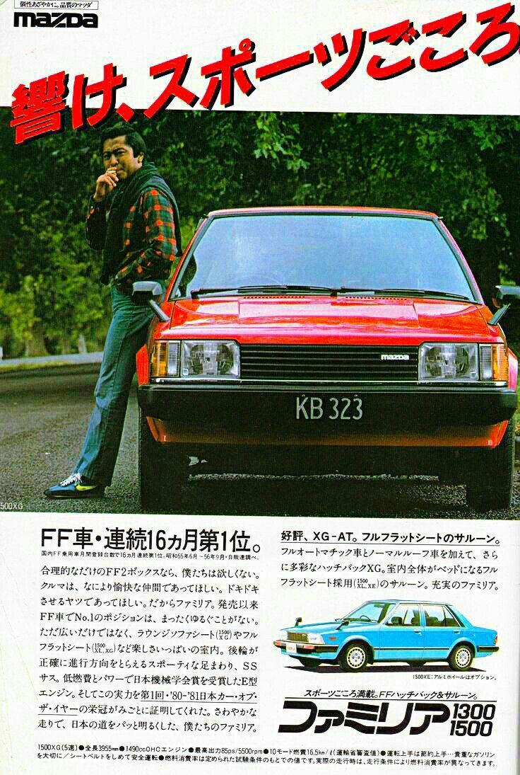 Mazda Famiria