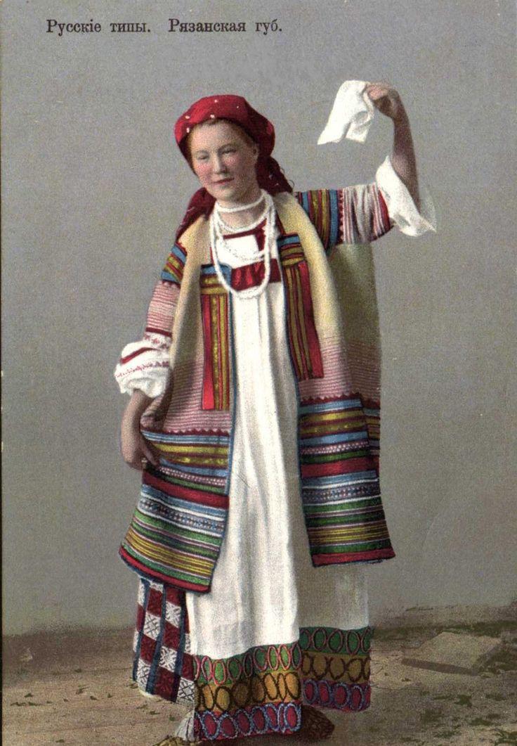 русский этнический костюм: 14 тыс изображений найдено в Яндекс.Картинках