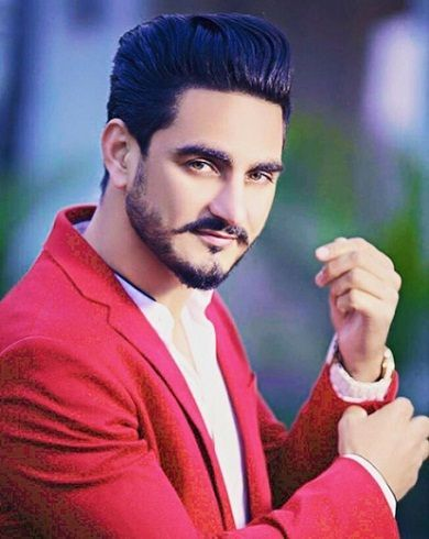 Search Results For Singer Ji Gill Wallpaper Adorable Wallpapers
