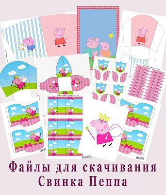 Сладкий стол на первый день рождения дочки ~ С улыбкой на лице!