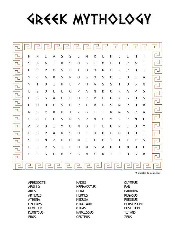 Breathtaking image pertaining to name puzzle printable