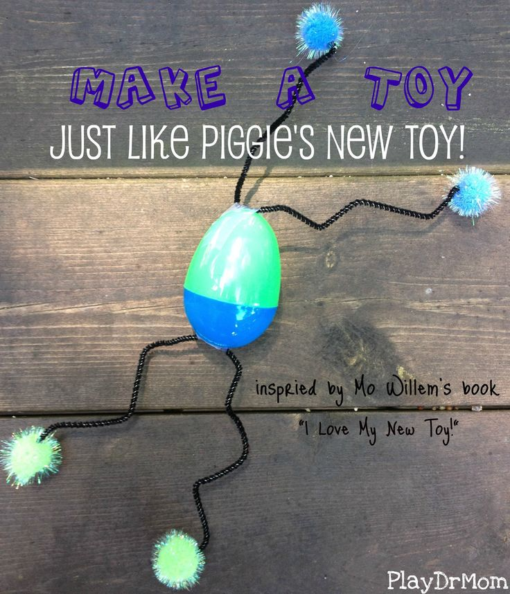 "inspired by Mo Willems' book, ""I Love My New Toy"" ... this post is part of the Summer Virtual Book Club for Kids!: For Kids, Summer Virtual, Williams Book, Book Clubs, Book Activities, Southern Wedding, Virtual Book, Halloween Ideas, Elephants And Piggy"