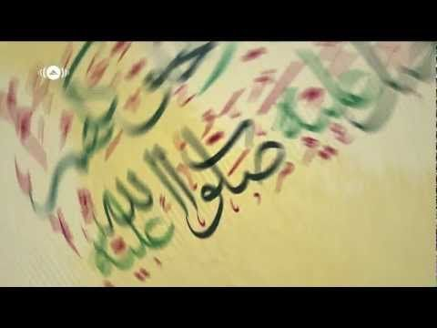 Maher Zain - Mawlaya | Official Lyrics Video @Tazeen Ahmed <3