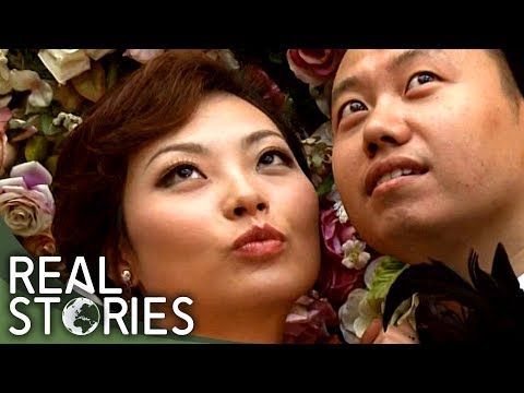 Love And Sex In China (Chinese Marriage Documentary) - Real Stories - YouTube