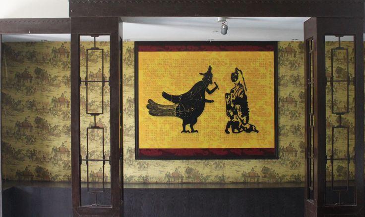 """Одна из картин, изображающая Бьен Чуэ в виде """"птицы"""" (фото из архива Александра Глыбача)."""