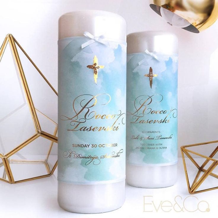 Baby Rocco's modern watercolour and gold foil baptismal candle set
