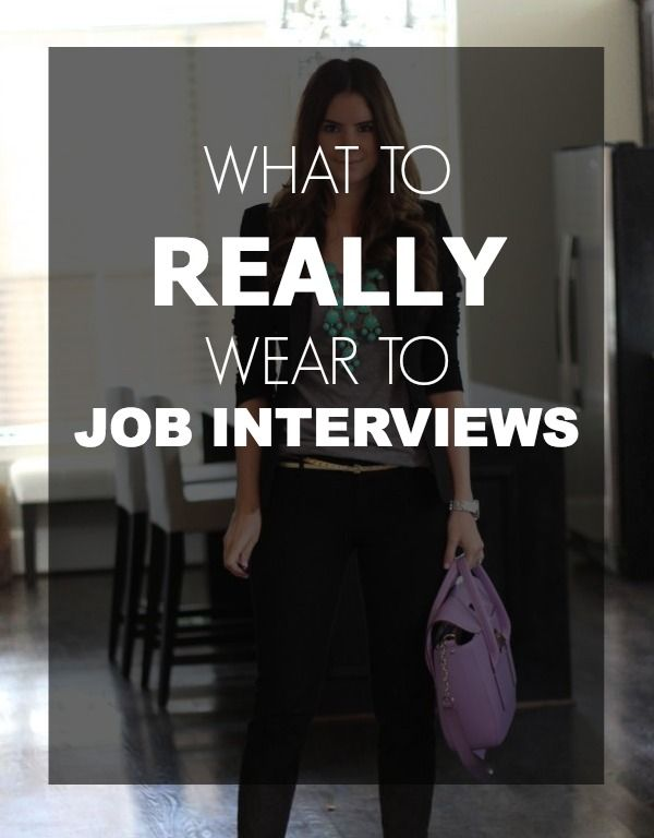 These expert tips on what to wear during your big interview will help you to put your best foot forward.
