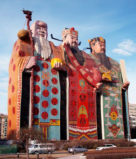 "✭ Could this be the weirdest-looking hotel in the world? Ten stories tall, the Tianzi Hotel in Hebei Province, China holds the world record for the world's ""biggest image building"". The three figures that make up its hulking shape are Fu Lu Shou – good fortune, prosperity and longevity."