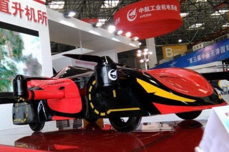 Китайцы создали летающий автомобиль-робот (+ВИДЕО)