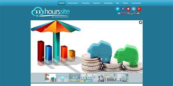 Κατασκευή δυναμικών ιστοσελίδων - Επαγγελματικές ιστοσελίδες dynamic site 106 Με την αγορά επαγγελματικής ιστοσελίδας makemyweb-site 106 από τα πακέτα ιστοσελίδων Dynamic Website Economy No Limit αποκτάς επαγγελματική ιστοσελίδα ή προσωπικό δυναμικό site με δυνατότητα απεριόριστων σελίδων. Η ιστοσελίδα dynamic website 106 by makemyweb.gr, είναι μια δυναμική ιστοσελίδα που τη βλέπεις online σε demo site και διαλέγεις ιστοσελίδα σε ένα από τα 16 χρώματα ιστοσελίδων. Αν θέλετε άλλο βασικό…