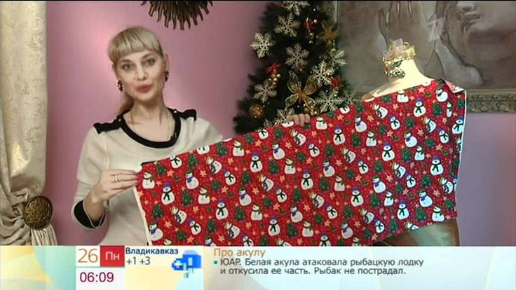 ШИТЬЁ-платье/халат