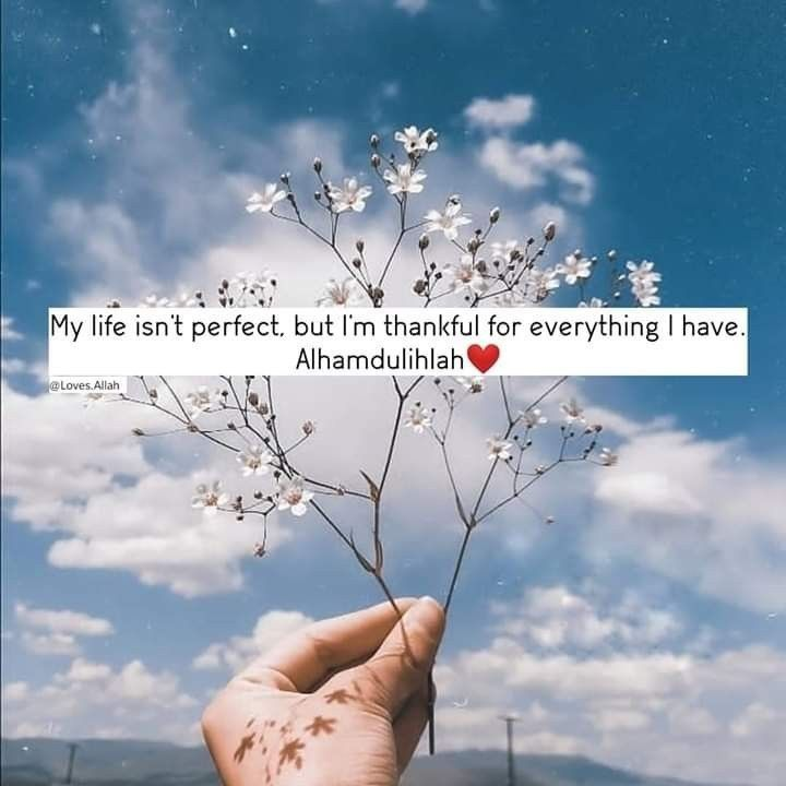 Alhamduillah Islamic Qoutes Hd Images English Quran Quotes Love Beautiful Quotes About Allah Islamic Inspirational Quotes
