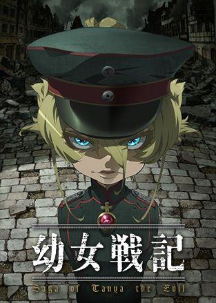 Youjo Senki   Watch anime online, English anime online