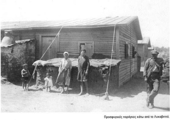 A refugee shanty town at Likavito