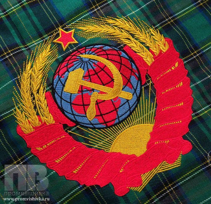 Авто-подушки с советской символикой