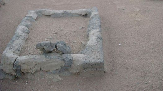 Grave of Imam Hasan (son of Ali ibn Abi Thalib), the grand son of Rasulullah Muhammad SAW from Fatimah