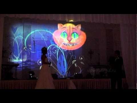 Оригинальная церемония бракосочетания the cat logo