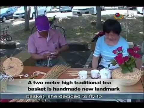 苗栗獅潭新地標-大茶壽 Large Tea Basket -宏觀英語新聞 - YouTube