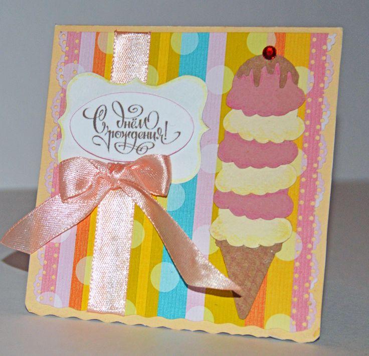 Детская открытка ручной работы для девочки  на День Рождения