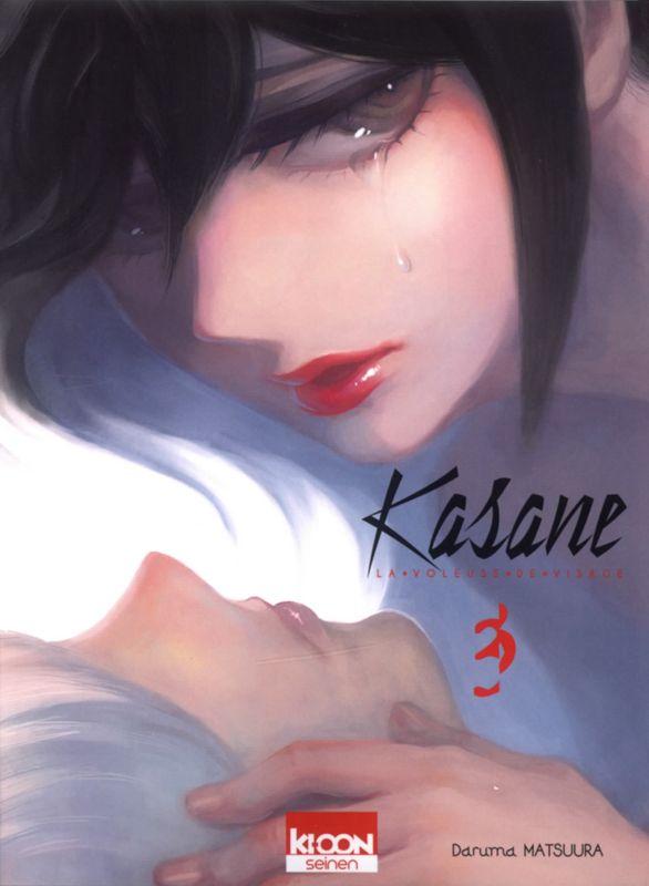 Kasane : La Voleuse de Visage - (Daruma Matsuura) - Seinen [BDNET.COM]
