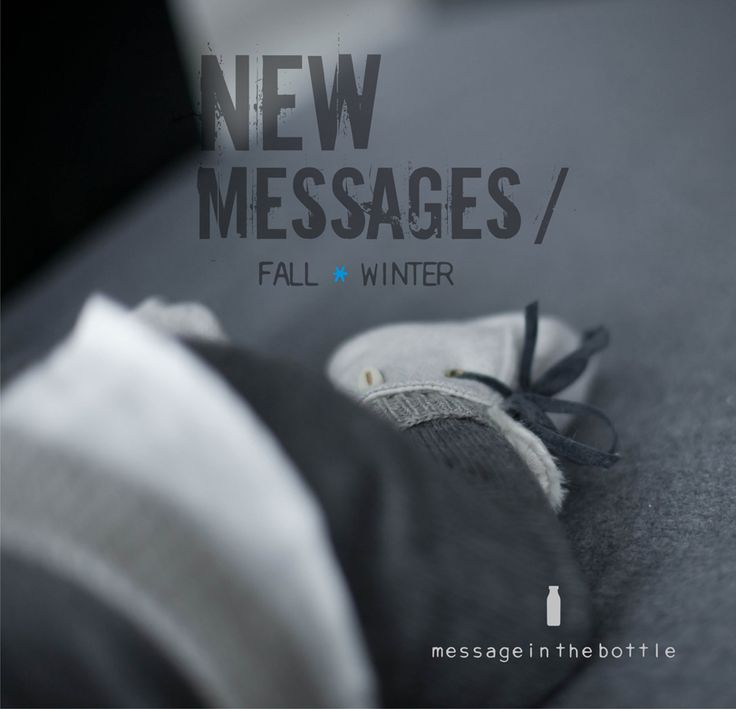 New messages arrive for winter.