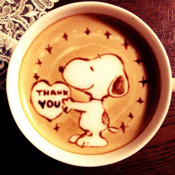 Открытки благодарю за кофе