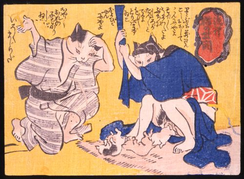 Cat giving birth by Kuniyoshi?