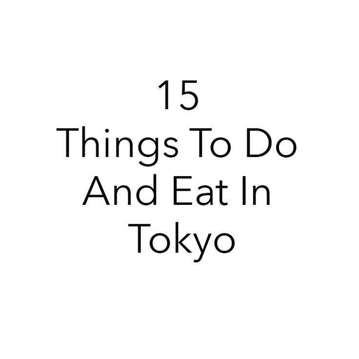 Visiting Tokyo for the first time? I'm sharing my favourite 15 things to do and eat in Tokyo, including amazing restaurant recommendations! #travel #tokyo #japan #food #restaurants