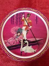 Vintage Mackintosh's Quality Street Soldier And Lady Tin