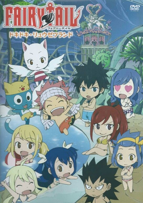 Fairy Tail characters, Natsu, Lucy, Wendy, Erza, Gray