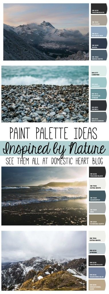 Designers say that one of the easiest ways to ensure a harmonious color scheme is to pair colors that occur in nature.  Today, I'm sharing some beautiful paint palettes inspired by the beach, the mountains, clouds, and sunsets.  Some great inspiration here!
