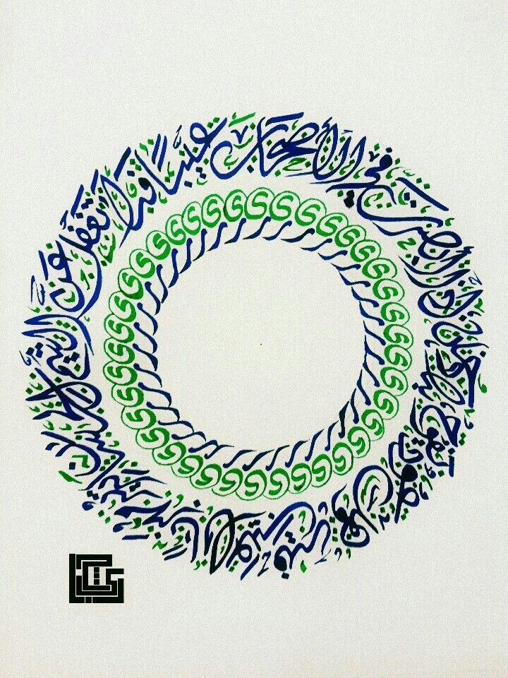 إذا أبصرت في الأصحـاب عيبًـا فلا تغفل عن الشَّيـم الحسـان ، تريـد مُهذبًـا لا عيب فيه وهل عود يفوح بلا دُخان ؟! Calligraphy #arabic calligrapher calligraphist