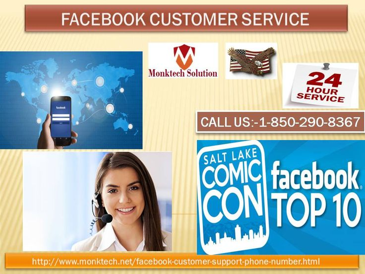 Avail Facebook Customer Service 1-850-290-8367 to about message request If you want to send message request on Facebook and you are unable to do that, then don't lose your hope. We are here to help you out to tackle your trouble. Dial our toll-free Facebook Customer Service helpline number 1-850-290-8367 and make your work easier. Click here for more Advance services http://www.monktech.net/facebook-customer-support-phone-number.html
